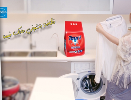 Touri Washing Powder